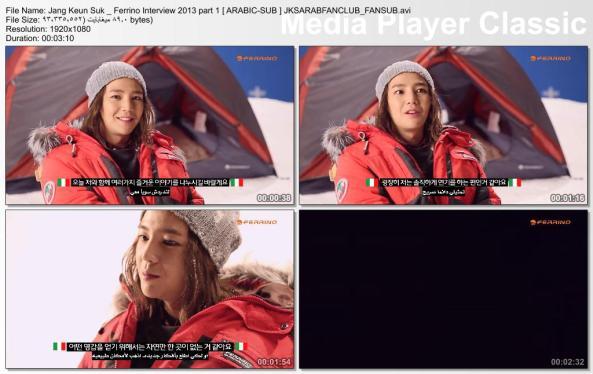 Jang Keun Suk _ Ferrino Interview 2013 part 1 [ ARABIC-SUB ] JKSARABFANCLUB_FANSUB.avi_thumbs_[2013.10.12_21.04.22]