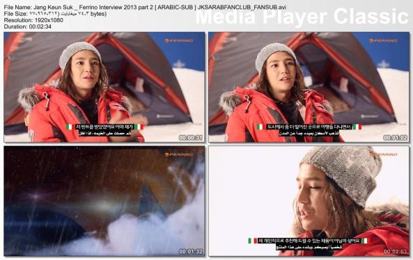 Jang Keun Suk _ Ferrino Interview 2013 part 2 [ ARABIC-SUB ] JKSARABFANCLUB_FANSUB.avi_thumbs_[2013.10.12_21.04.47]