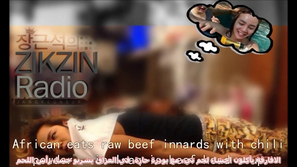 ZIKZIN Radio ep6_new.avi_001211311
