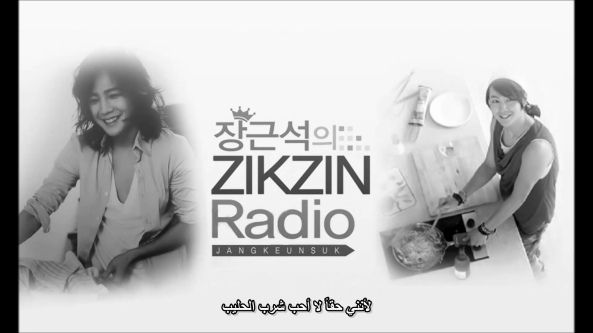 ZIKZIN Radio ep8_new.avi_001251351