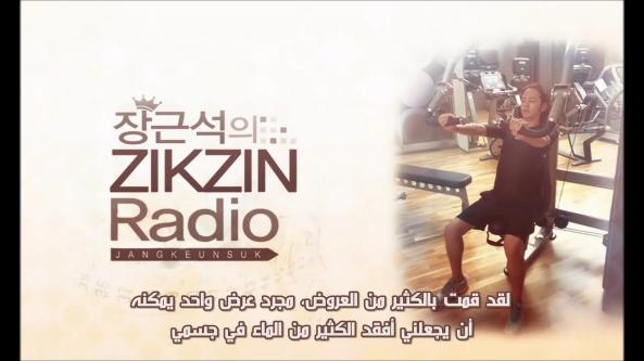 ZIKZIN Radio ep10_ ARABIC SUB.avi_001411511
